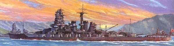 金剛級主力戰艦 - 霧島號