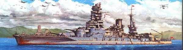 長門級主力戰艦 - 長門號