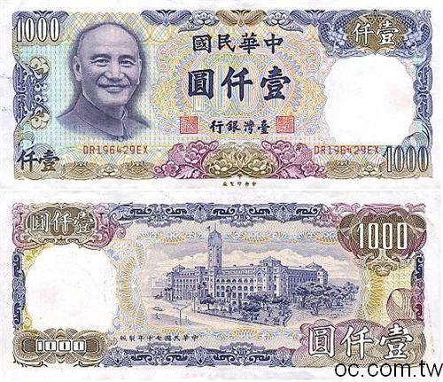 1981年版1000元