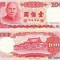 1987年版100元
