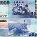 2000年版1000元
