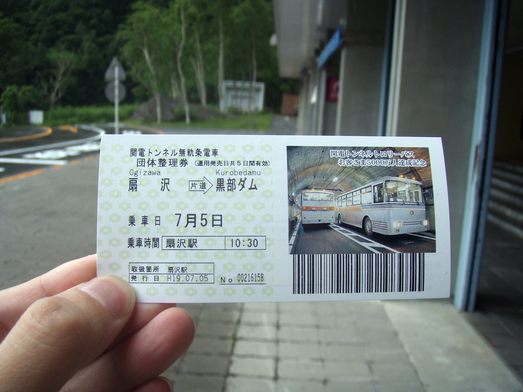 P7051115