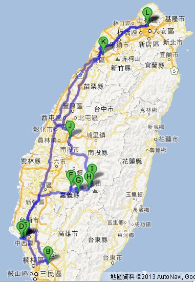 2013 travel