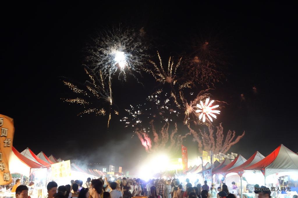 2013-7-10 福隆海洋音樂祭+五月天之夜.rar