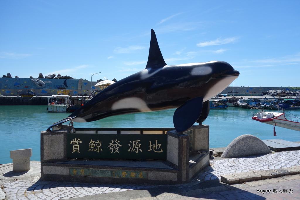2013-7-7 瑞穗-賞鯨+泛舟-月洞-八仙洞-三仙台-台南.rar