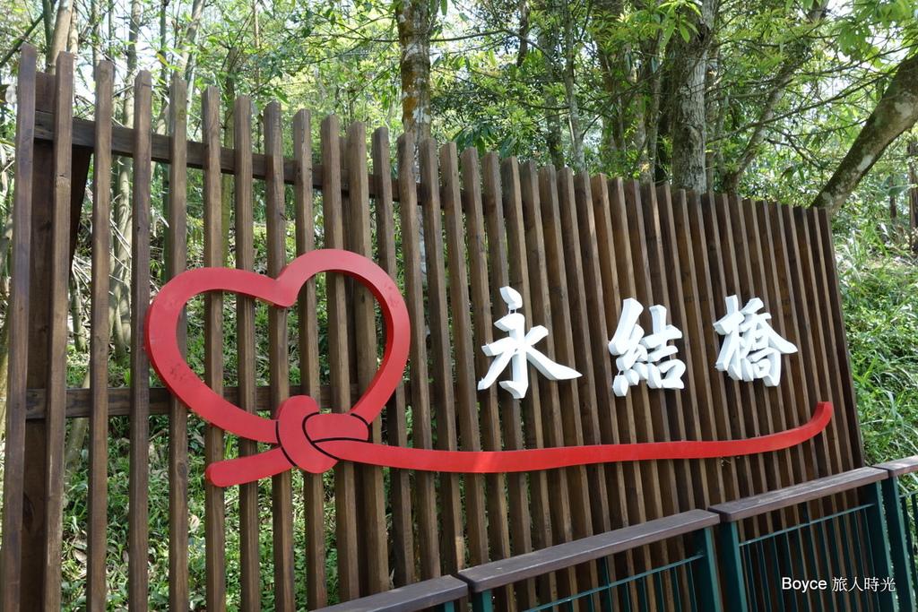 2013-5-6 西門子溪頭.向山自行車.和果森林.桃米生態村.rar