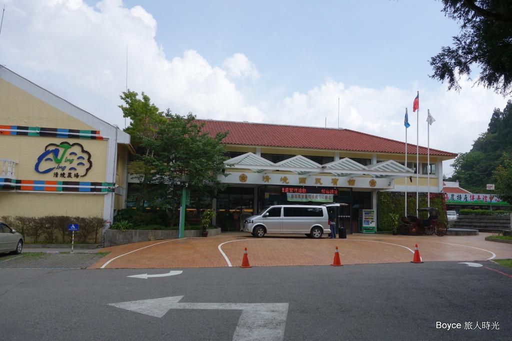 2013-5-7 西門子日月潭.清境農場.rar