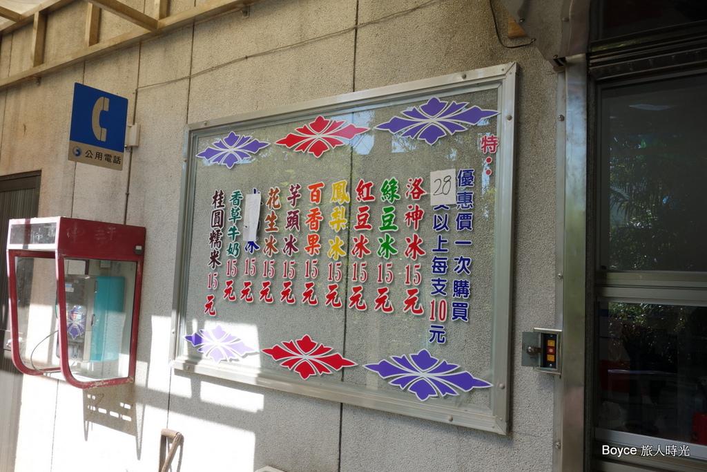 2013-8-9 夏天之旅 - 台北-蘇澳-慕谷慕魚-瑞穗.rar