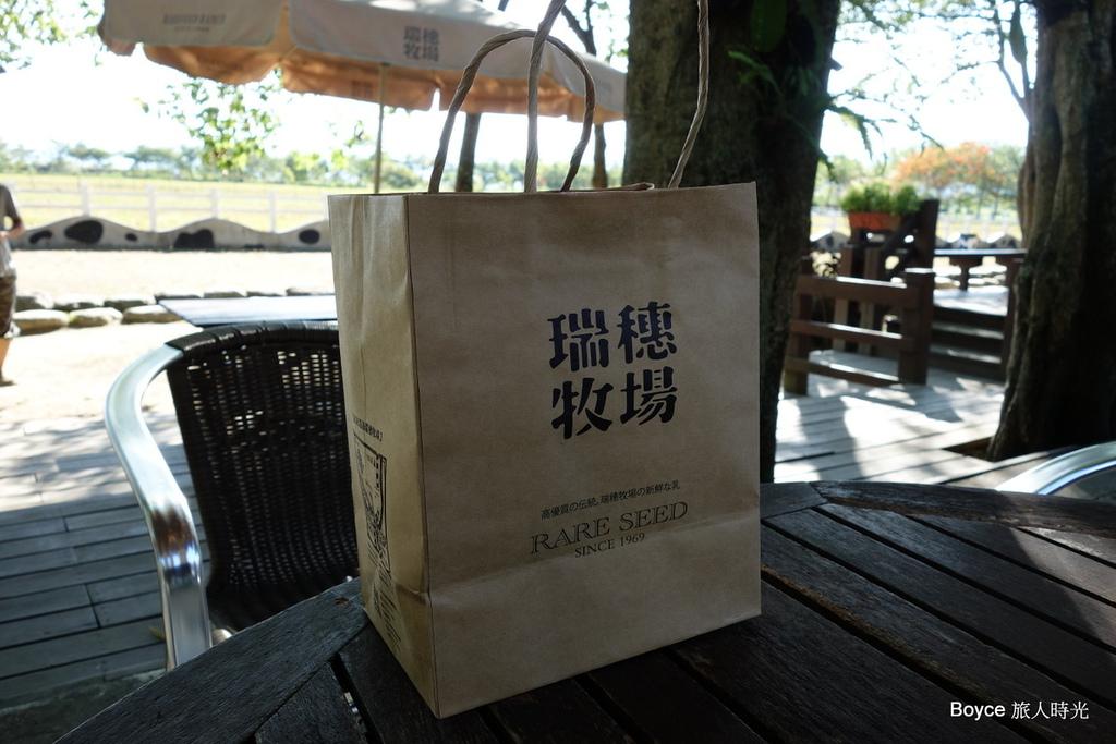 2013-8-11 夏天之旅 - 瑞穗 - 秀姑巒溪泛舟-七星潭-羅東夜市-台北.rar