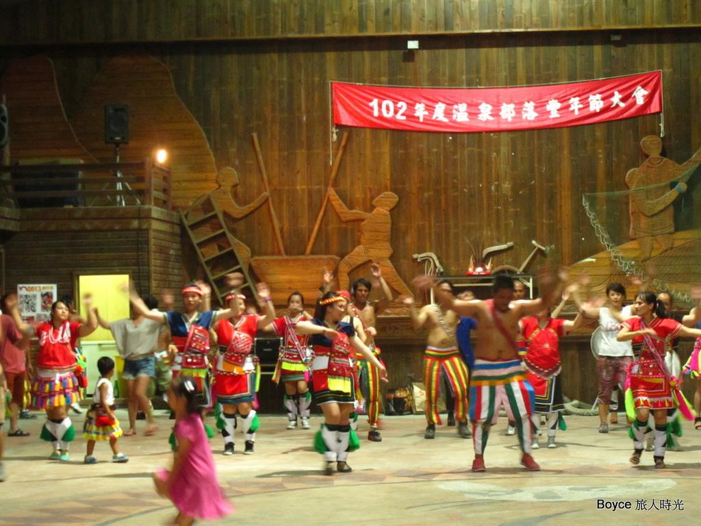 2013-8-9-11 花東小旅行 CANON G12.rar