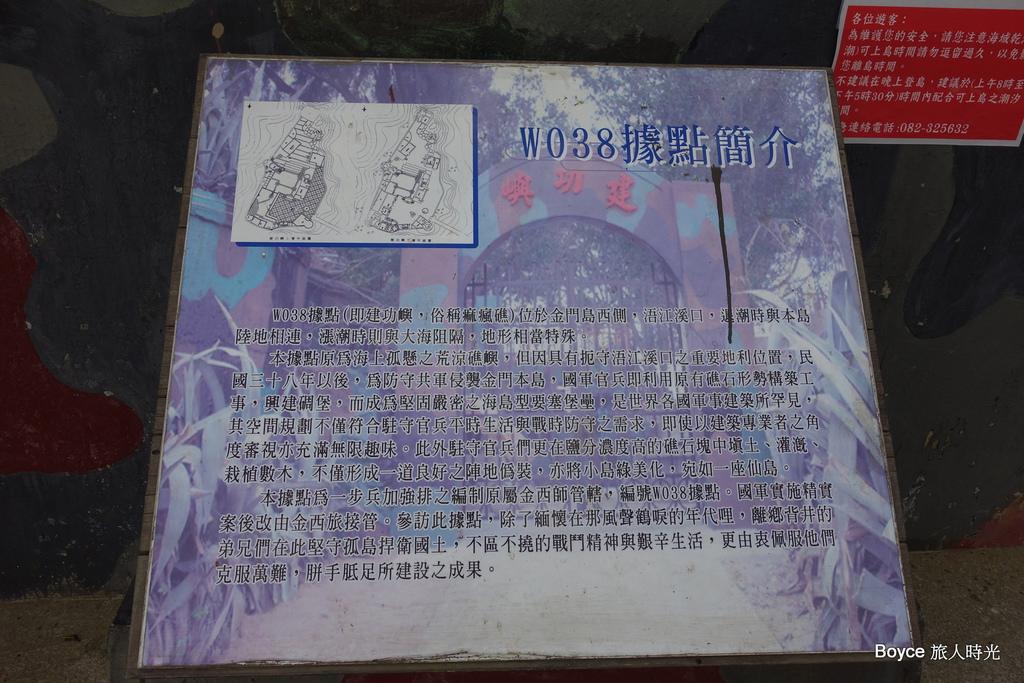 DSC06429.JPG