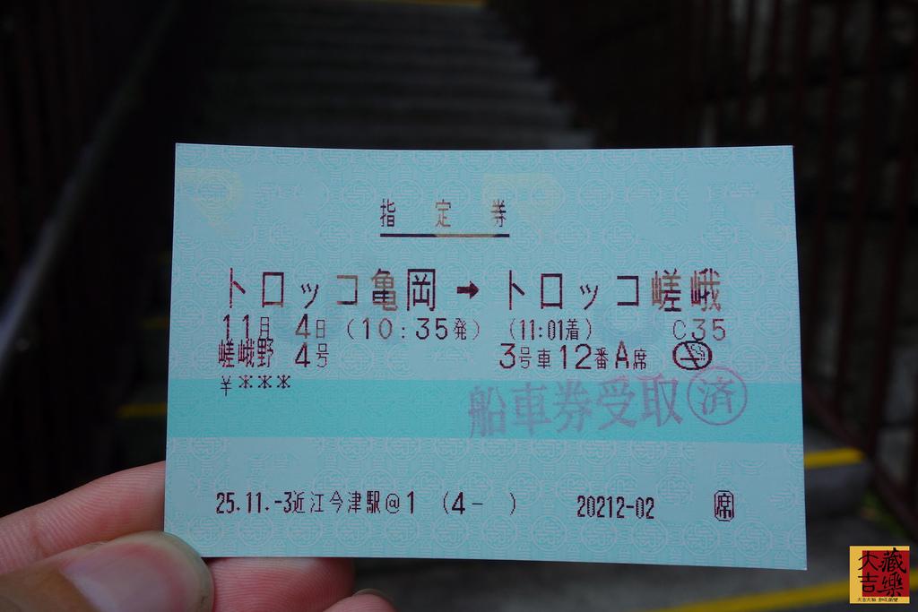 DSC08007.jpg