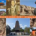 中國佛教藝術之旅.png
