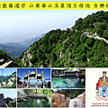 中國崑崙道宗_山東青島嶗山玉皇上帝.png