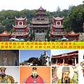 中國崑崙道宗_湄洲媽祖民俗信仰.png