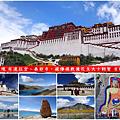 西藏10日_副本.png