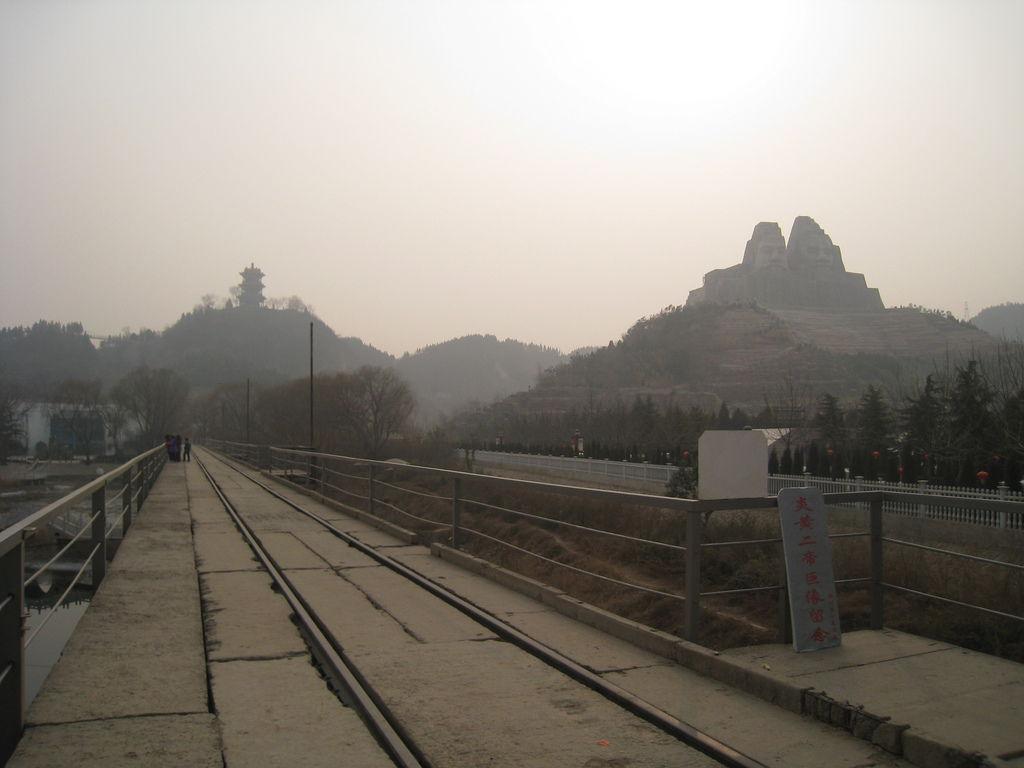 黃河第一座鐵道
