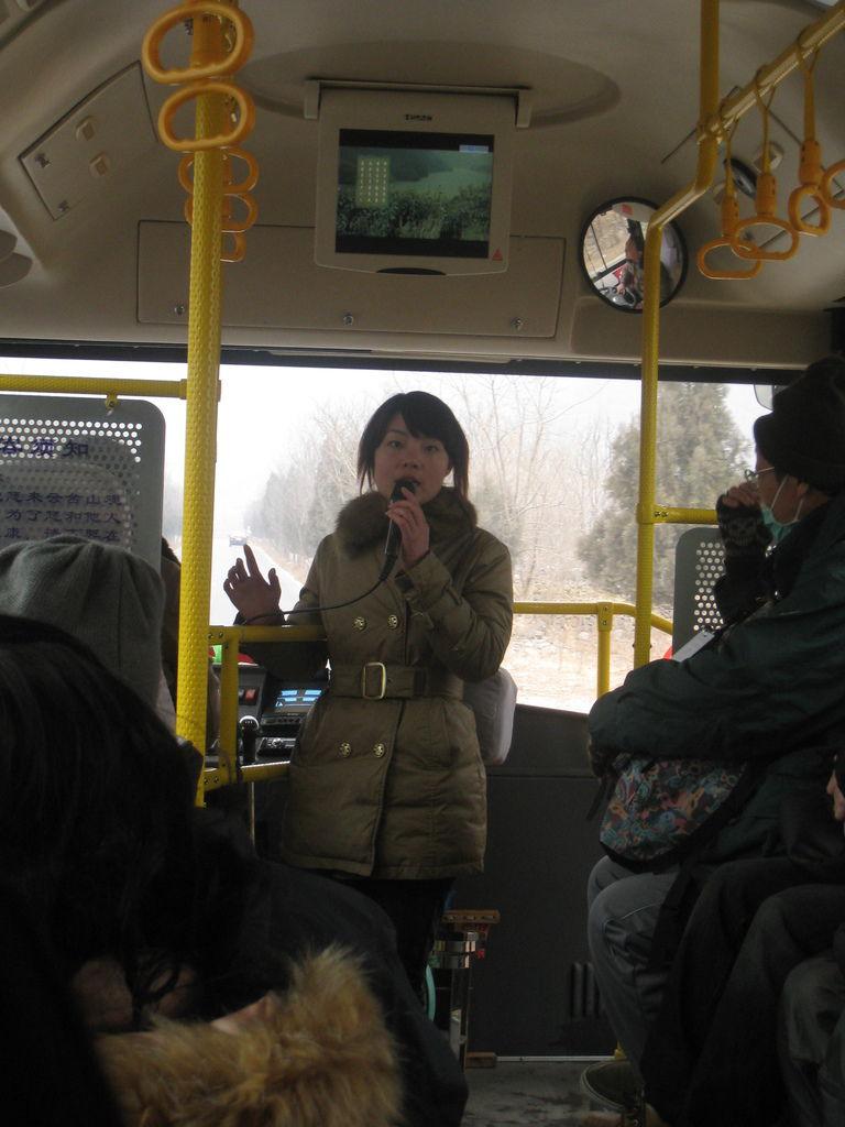 雲台山巴士