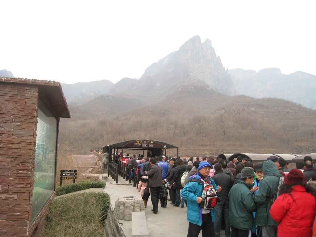 雲台山紅石峽