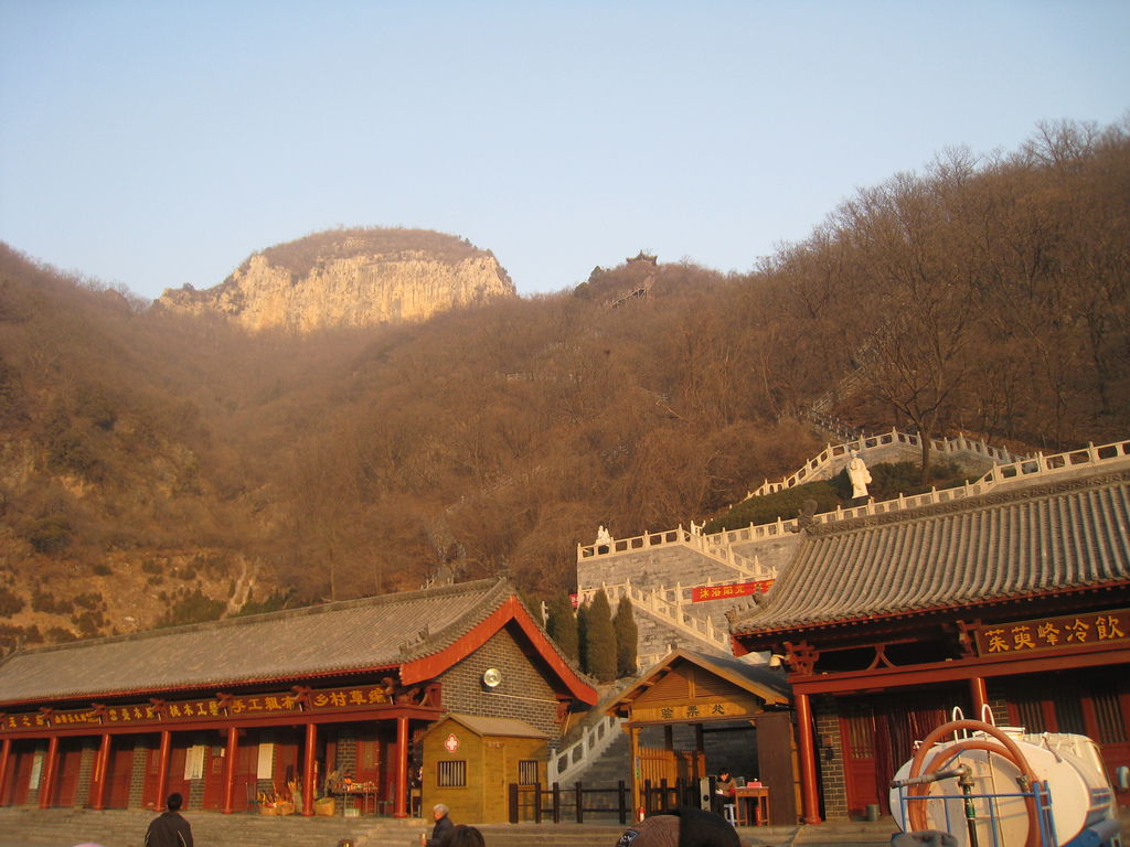 雲台山茱萸峰