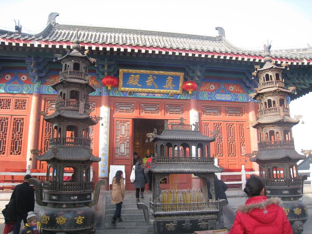 雲台山茱萸峰 玄帝宮