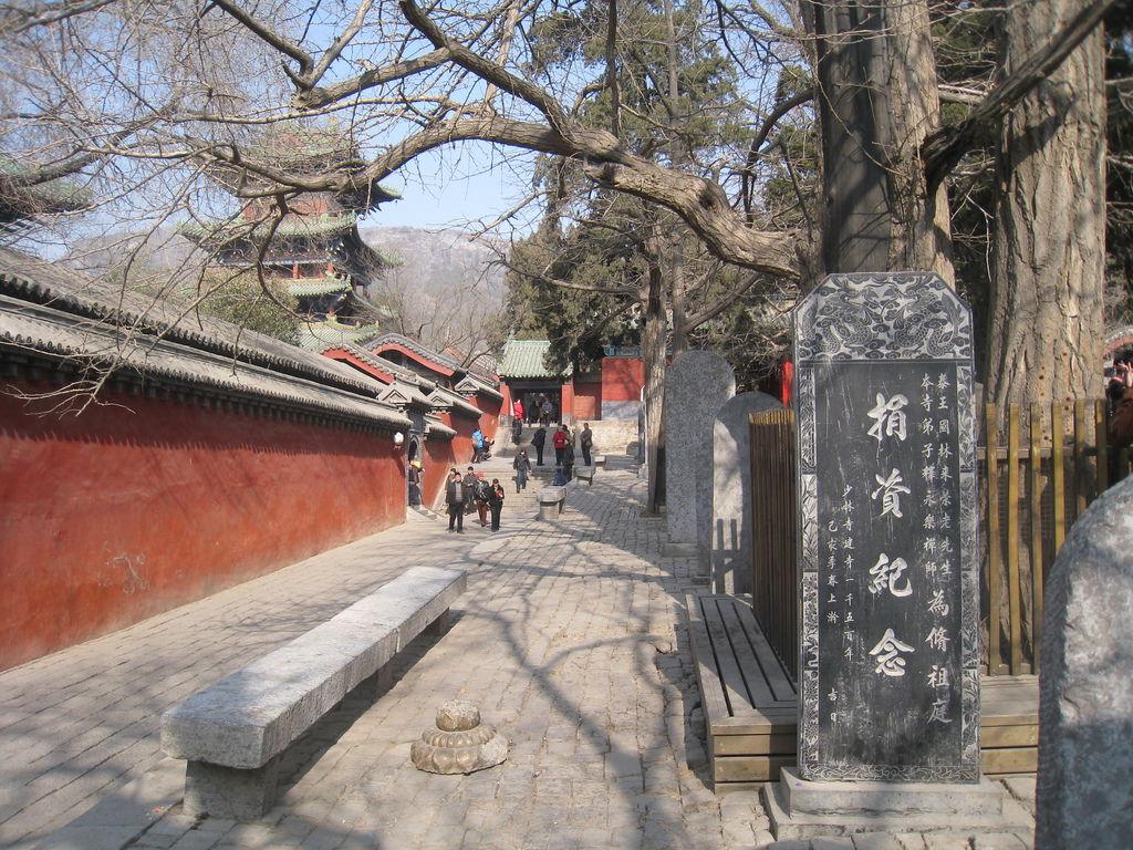 嵩山少林寺