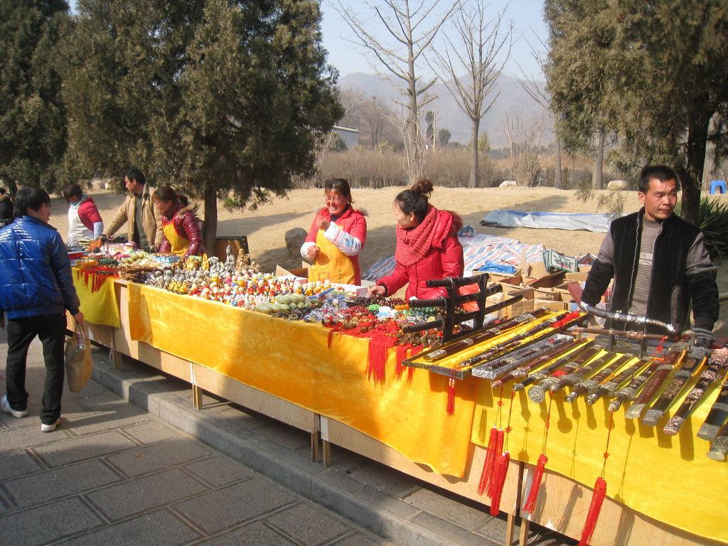 嵩山少林寺賣刀