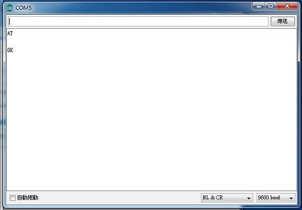 Arduino-ESP8266-TEST.jpg