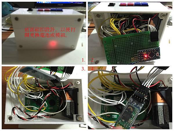 遙控盒3.jpg