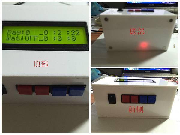 遙控盒2.jpg