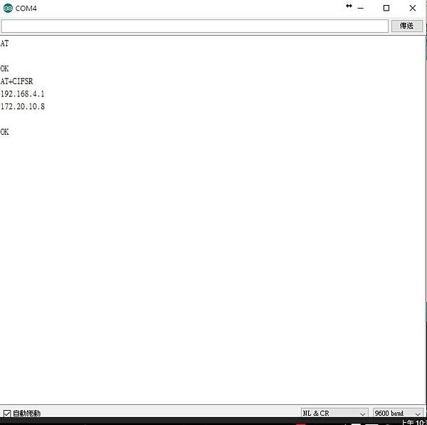 查找IP.jpg