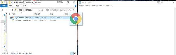 修改HTML.jpg