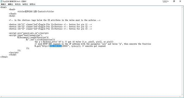 修改HTML2.jpg