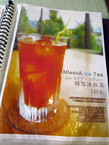 東京紅茶餐廳 KANO嘉農10.JPG