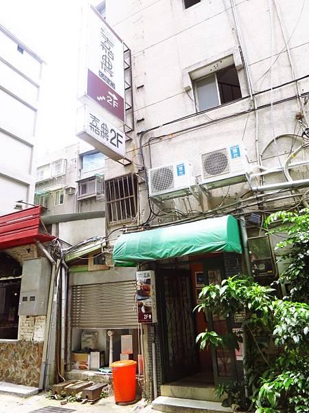 東京紅茶餐廳 KANO嘉農01.JPG