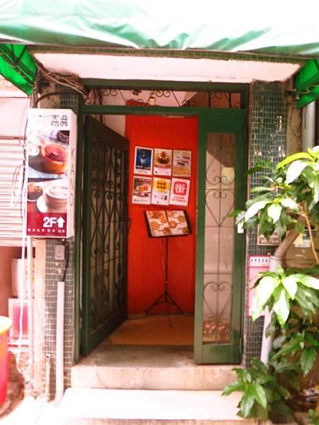 東京紅茶餐廳 KANO嘉農02.JPG