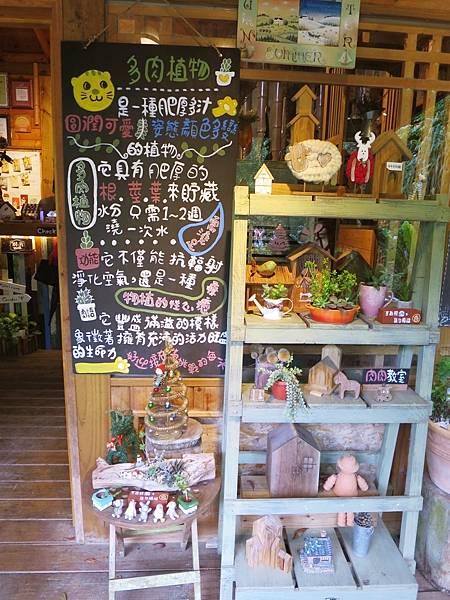 橄欖樹咖啡民宿27