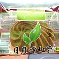 龍座咖啡07.JPG