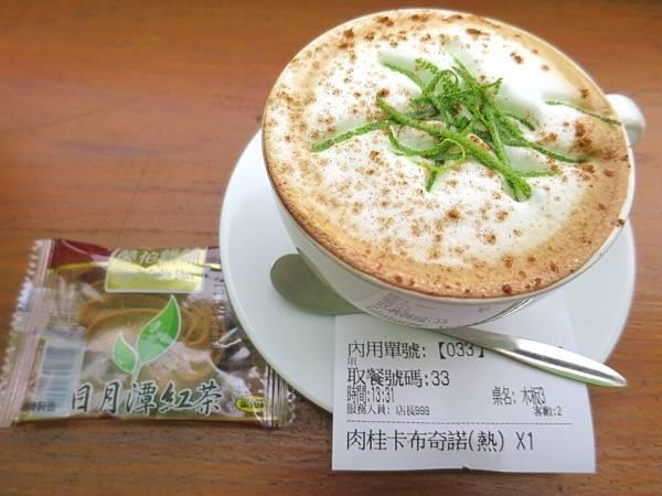 龍座咖啡08.JPG