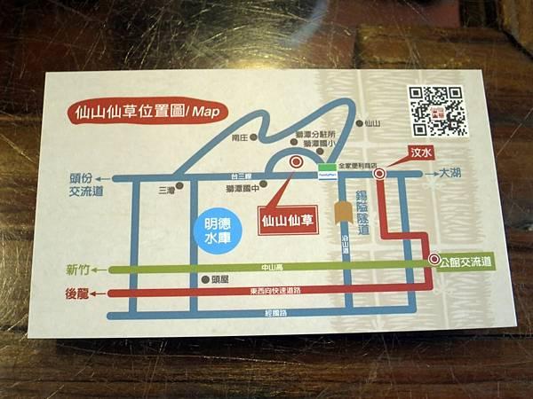 仙山仙草09.JPG