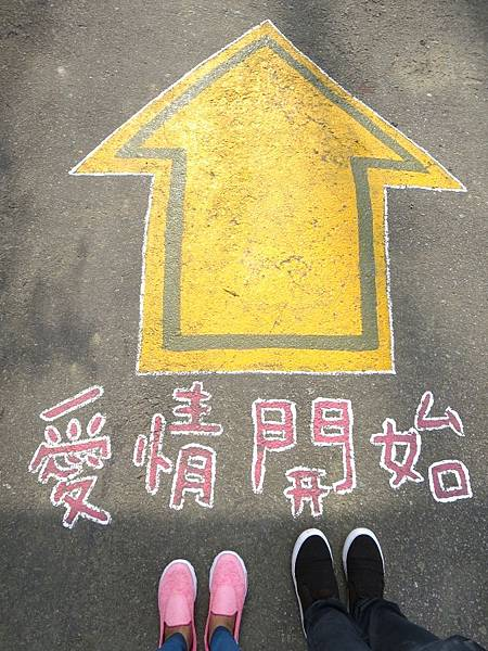 勝興愛情故事館05.JPG