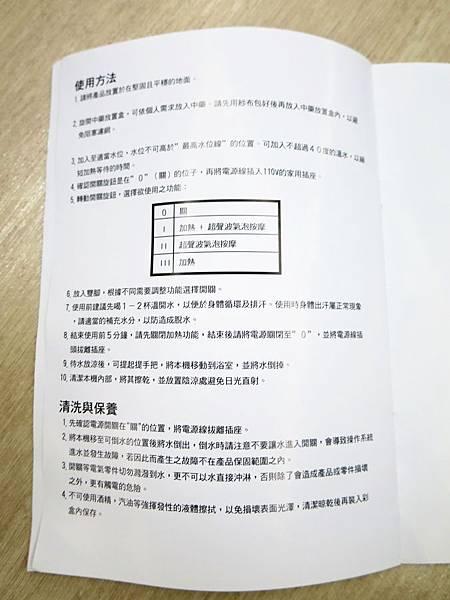 嘉聯資通-歡樂打58666專案08