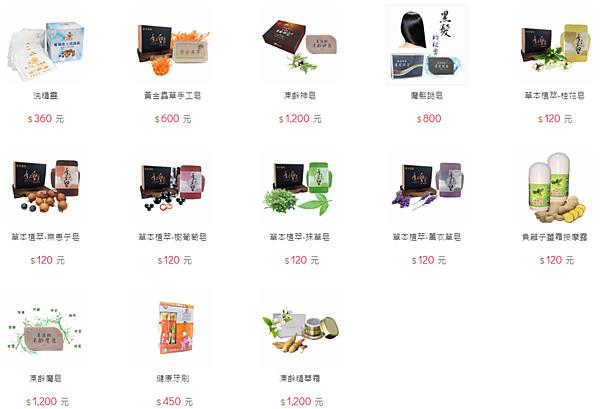 購物表 (1)