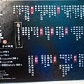 火之舞蓁品燒04.jpg