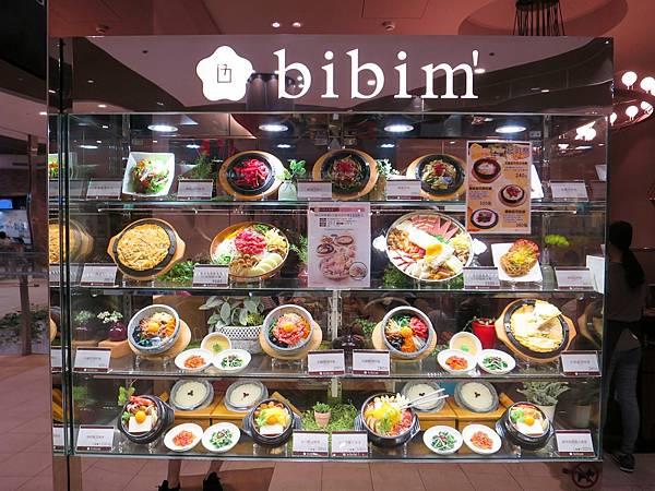 韓食拌樂 bibim02.jpg