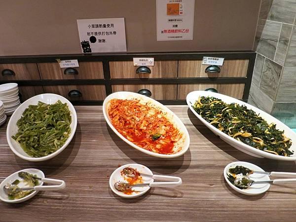 韓食拌樂 bibim18.jpg