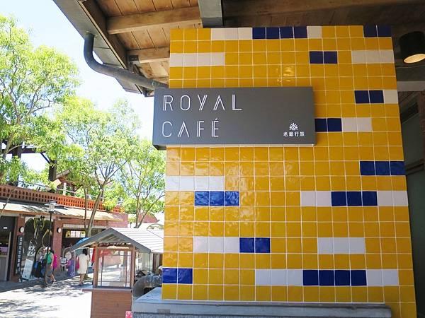 Royal Café02.jpg