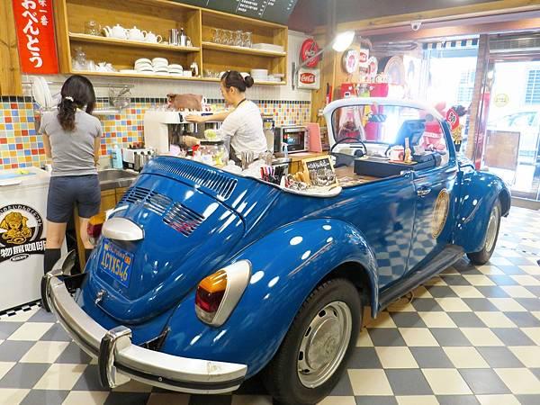 Museum Coffee06.jpg