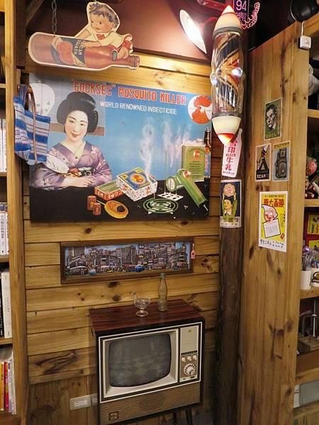 Museum Coffee11.jpg