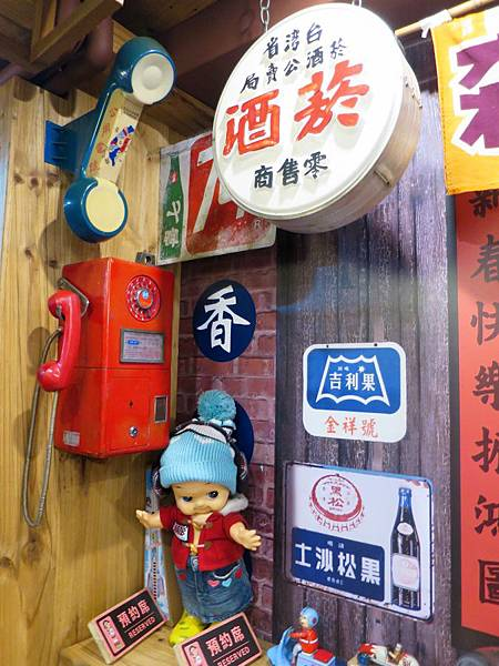 Museum Coffee12.jpg